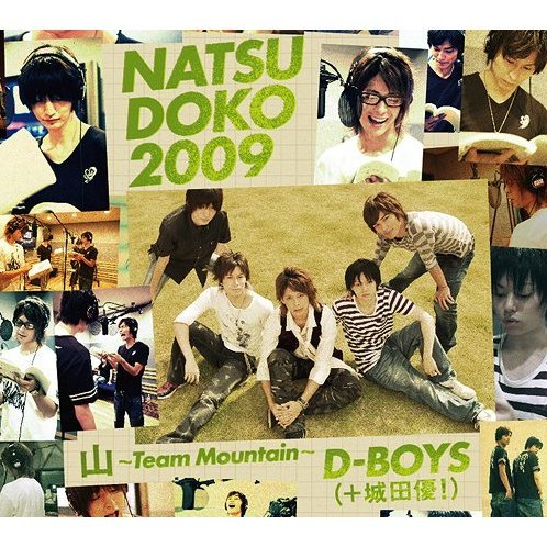 Natsu Doko 2009 Yama - Team Mountainversion [3CD+2DVD]