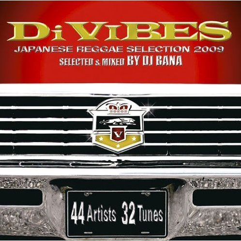 Di Vibes - Japanese Reggae Selection 2009