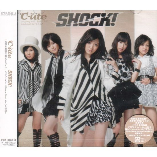 Shock [CD+DVD Limited Edition]