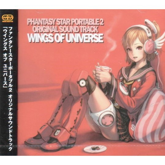 Phantasy Star Portable 2 Original Soundtrack - Wings Of Universe