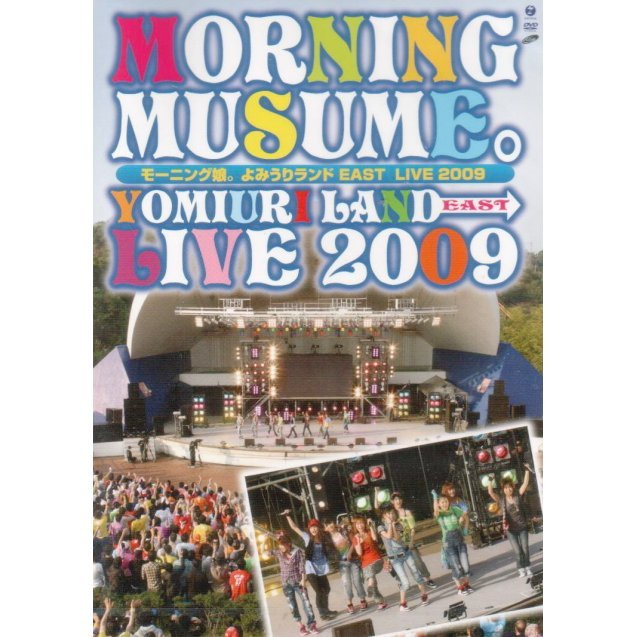 Morning Musume Yomiuri Land East Live 2009