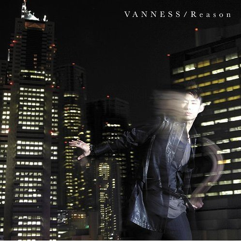 Reason [CD+DVD Limited Edition]