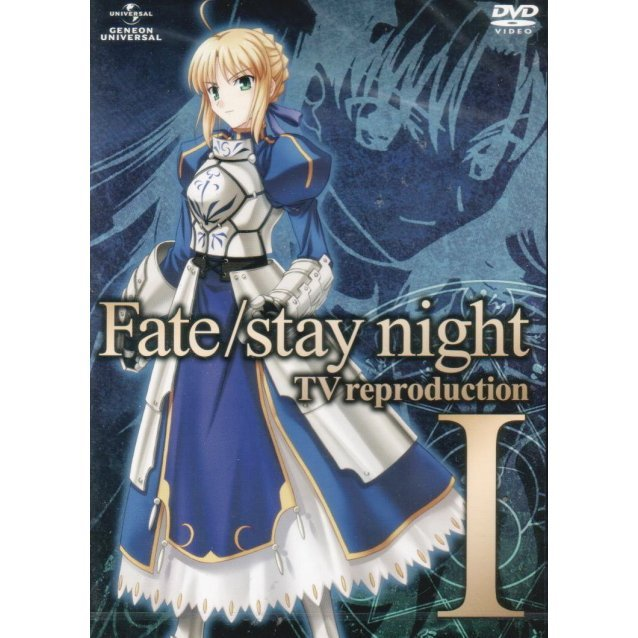 Fate / Stay Night TV Reproduction I
