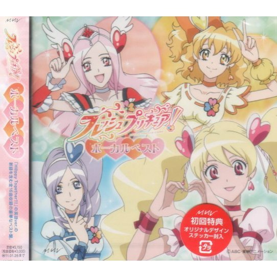 Fresh Pretty Cure! Vocal Best
