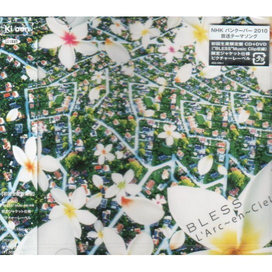 Bless [CD+DVD Limited Edition]