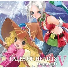 Tales Of Hearts Drama CD Vol.5