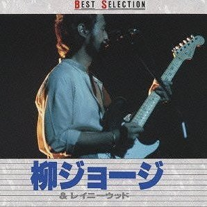 Best Selection [Blu-spec CD Limited Pressing]