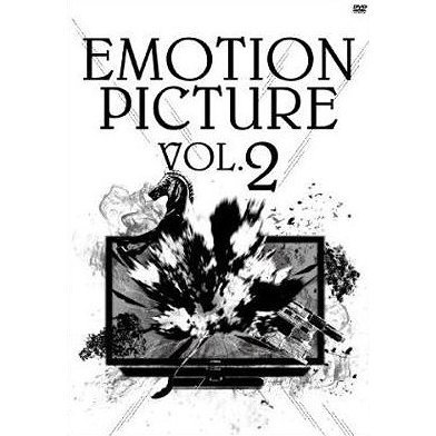 Emotion Picture Vol.2 Music Clips