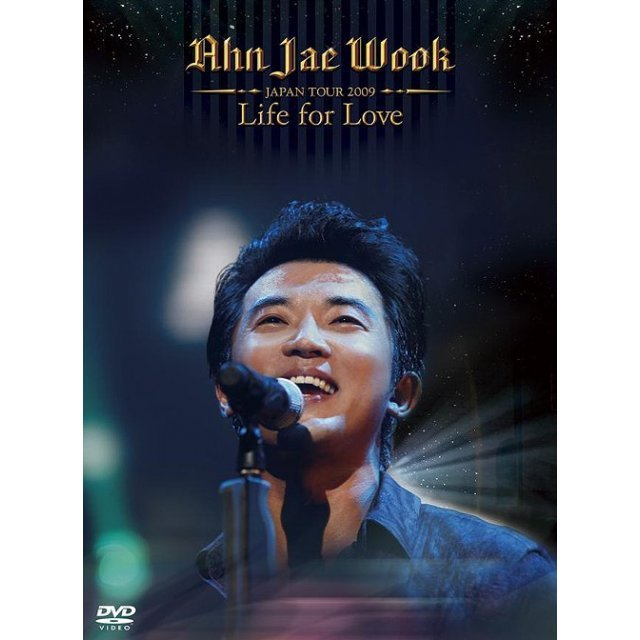Ahn Jae Wook Japan Tour 2009 Life For Love DVD Box [Limited Edition]