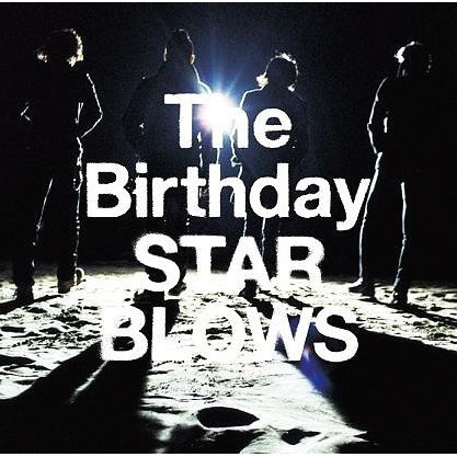 Star Blows [CD+DVD Limited Edition]