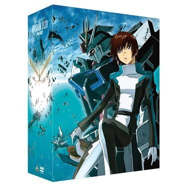 Mobile Suit Gundam Seed DVD Box [Limited Edition]