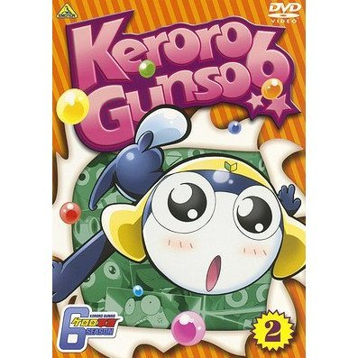 Keroro Gunso 6th Season 2