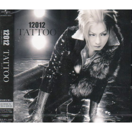 Tattoo [CD+DVD Limited Edition Type A]