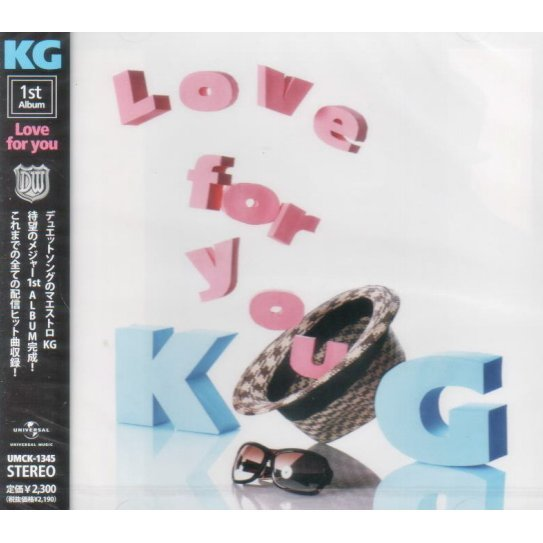 Love For You [Limited Edition]