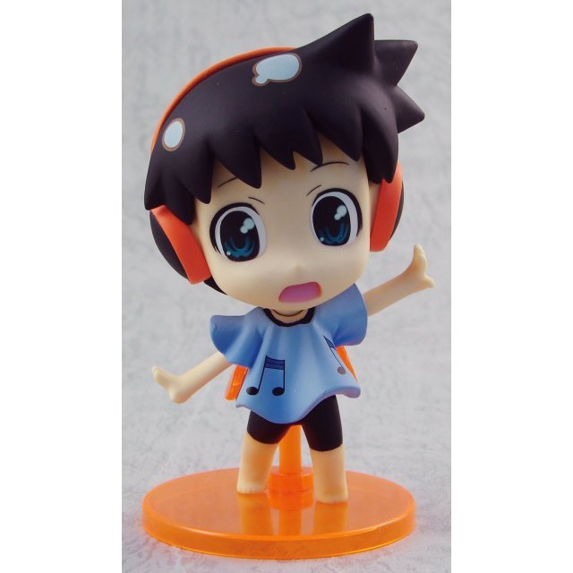 Neon Genesis Evangelion Deformation Collection Mini Figure: Shinji