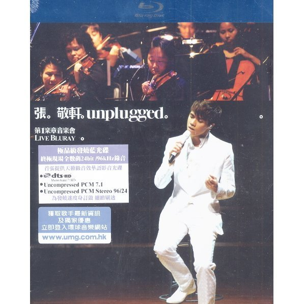 Hins Cheung 1st Unplugged Concert at Guangzhou Live