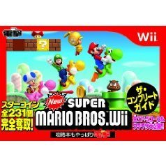 New Super Mario Bros. Wii The Complete Guide