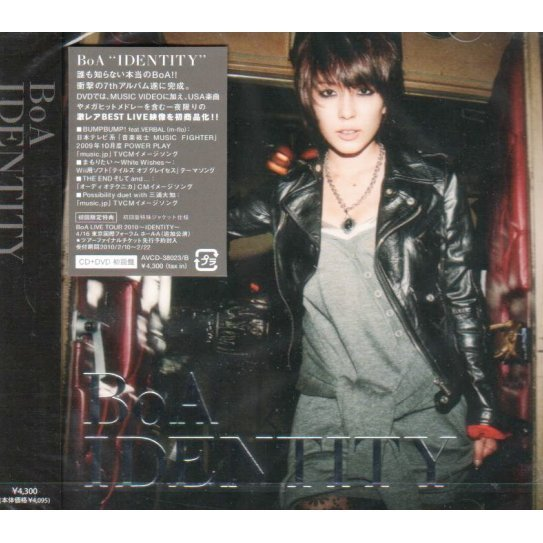 Identity [CD+DVD Jacket A]