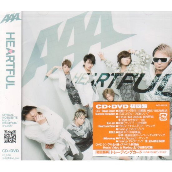 Heartful [CD+DVD]