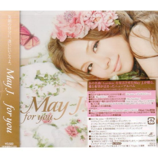 For You [CD+DVD]