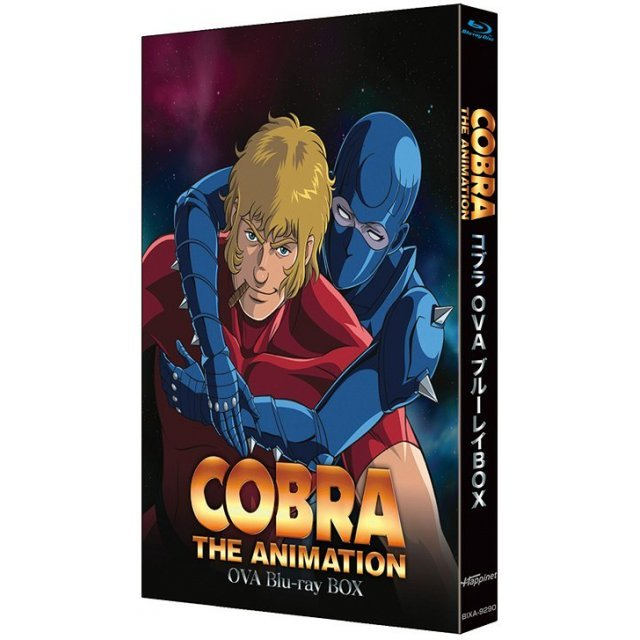 Cobra Cobra OVA Series BD Box