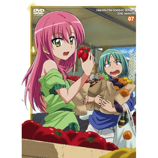 Hayate The Combat Butler / Hayate No Gotoku! 2nd Season 07 [Limited Edition]