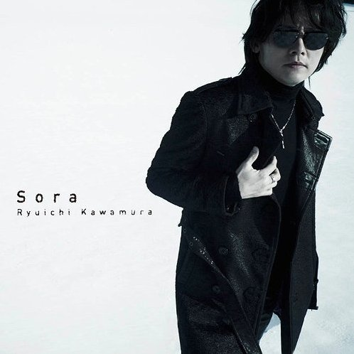 Sora [CD+DVD Limited Edition]