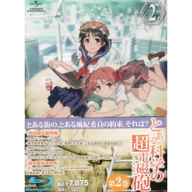 Toaru Kagaku No Railgun Vol.2 [Limited Edition]