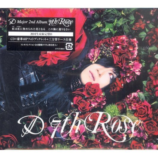7th Rose [CD+Photo Booklet Limited Edition]