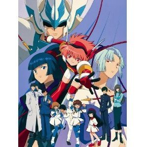 Kidou Tenshi Angelic Layer DVD Box [Limited Edition]