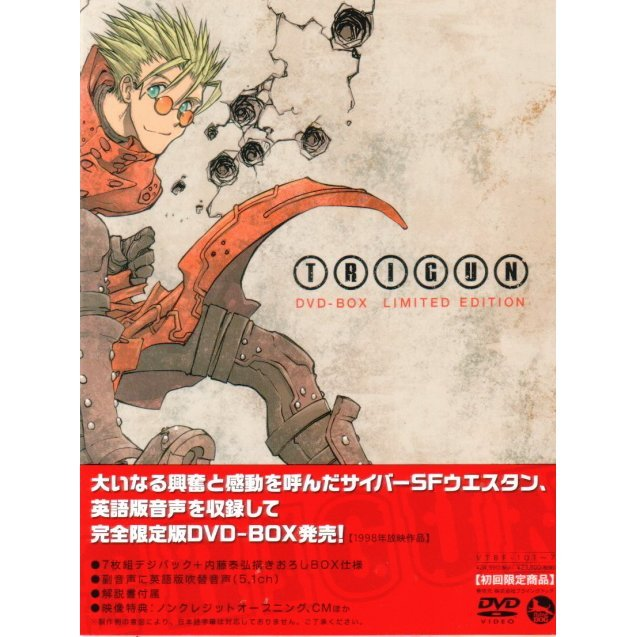 Trigun DVD Box [Limited Edition]