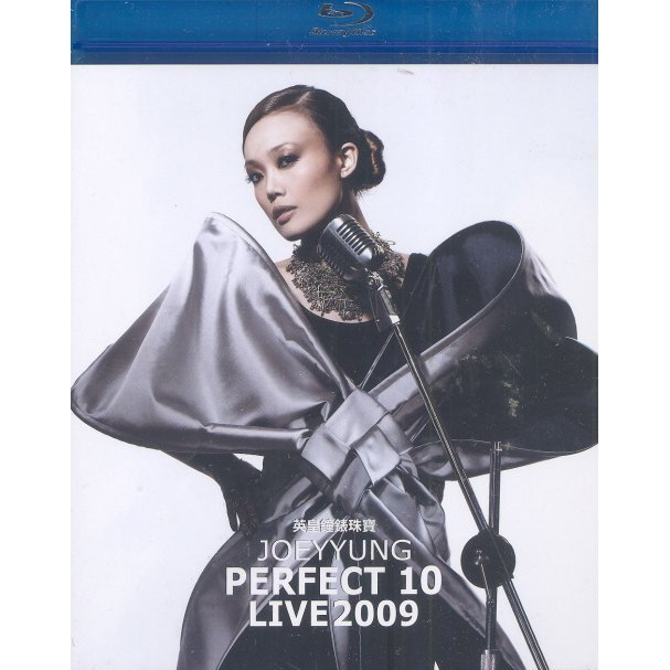 Joey Yung Perfect 10 Live Karaoke 2009
