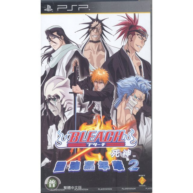 Bleach: Soul Carnival 2 (Chinese Version)