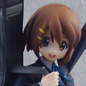 K-ON! Prize Pre-Painted Figure: Hirasawa Yui (Banpresto Version)