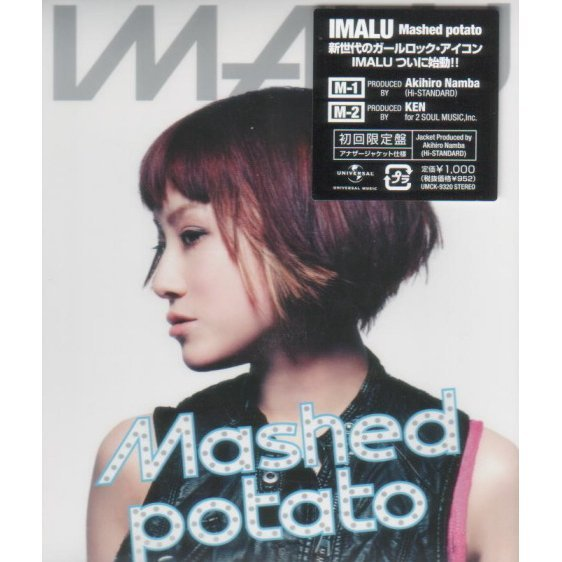 Mashed Potato [Limited Edition]