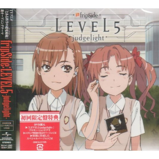 Level 5 - Judgelight (To Aru Kagaku No Railgun Intro Theme) [CD+DVD Limited Edition]
