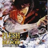 Lebeau Sound Collection Drama CD: Flesh & Blood 8