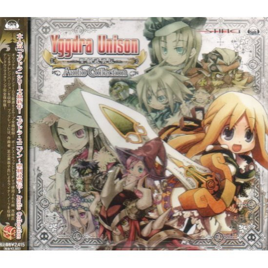 Yggdra Union - Seiken Buyuden - Audio Collection