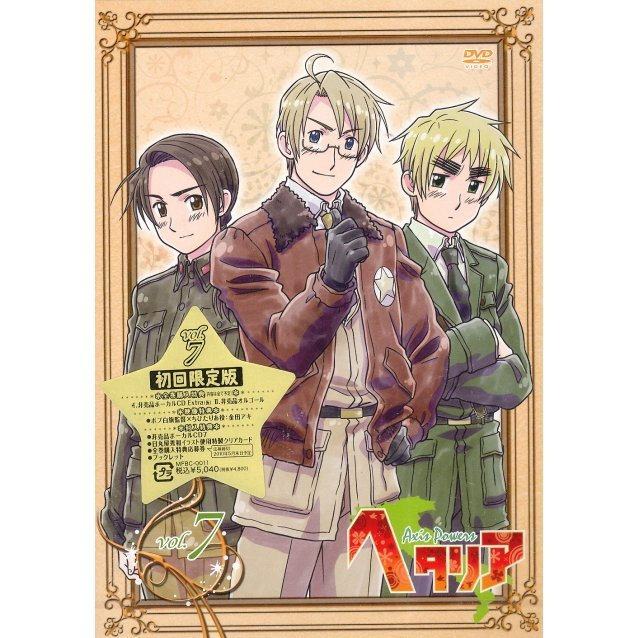 Hetalia Axis Powers Vol.7 [DVD+CD Limited Edition]