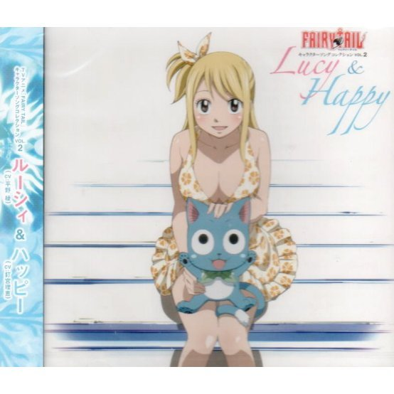 Fairy Tail Character Song Collection Vol.2 Lucy & Happy