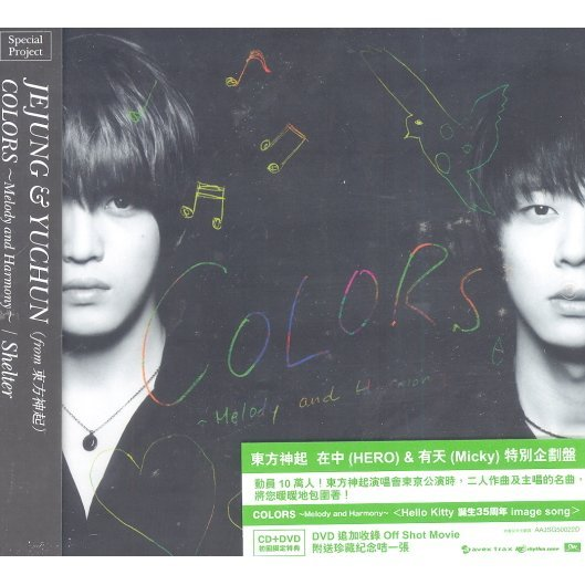 Colors - Melody And Harmony / Shelter [CD+DVD]