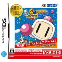 Touch! Bomberman Land: Star Bomber no Miracle * World (Hudson the Best)