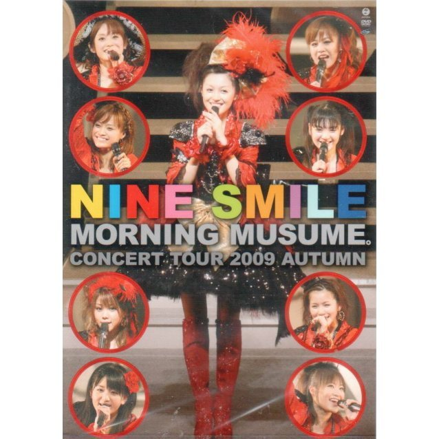 Morning Musume Concert Tour 2009 Aki - Nine Smile