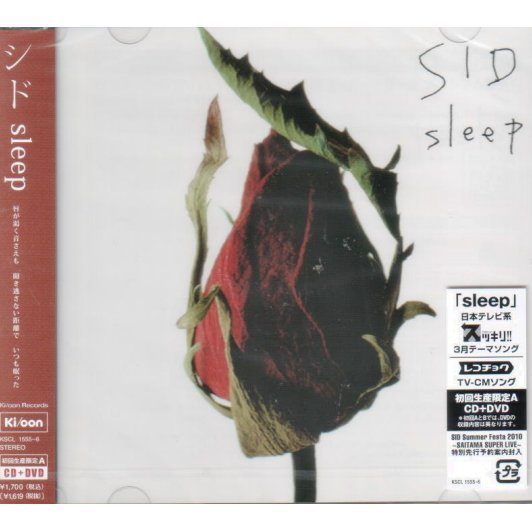 Sleep [CD+DVD Limited Edition A]