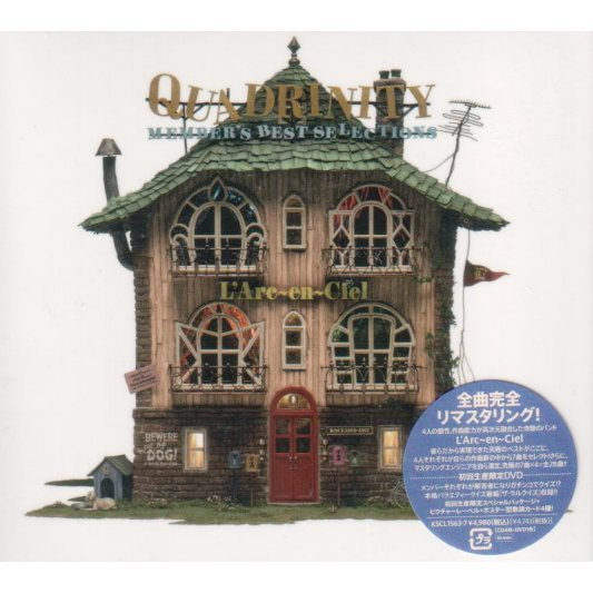 Quadrinity - Member's Best Selections [CD+DVD Limited Edition]