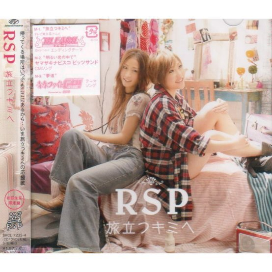 Tabidatsu Kimi E [CD+DVD Limited Edition]