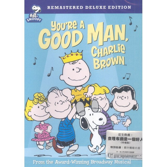 You're A Good Man, Charlie Brown [Deluxe Edition]