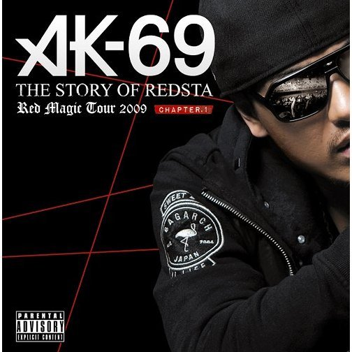 The Story Of Redsta - Red Magic Tour 2009 Chapter 1 [CD+DVD]