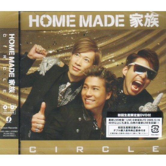 Circle [CD+DVD Limited Edition]