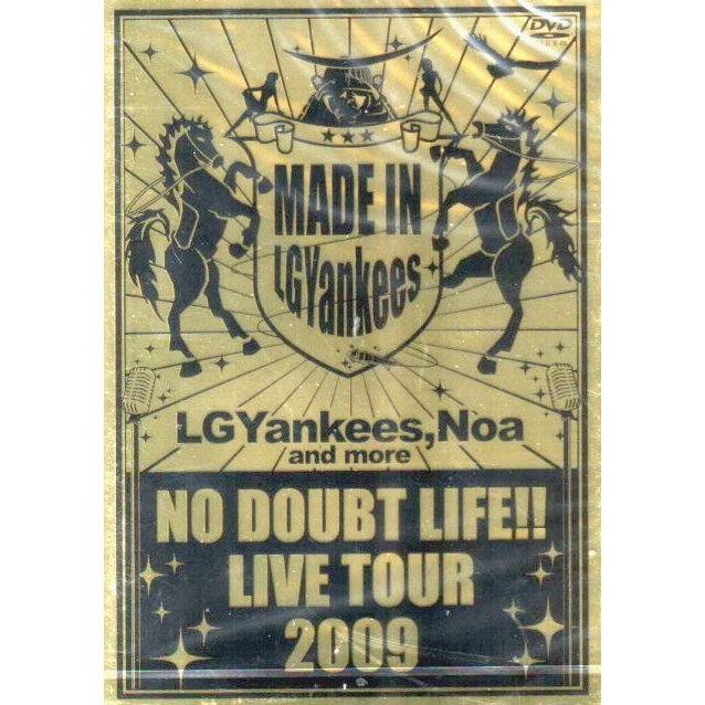 No Doubt Life Live Tour 2009